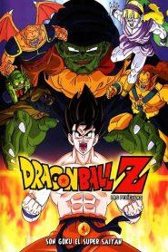 Dragon Ball Z: Goku Es Un Super Saiyajin