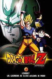 Dragon Ball Z: Los Guerreros Mas Poderosos