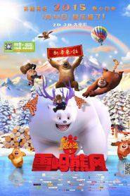 Boonie Bears: Un invierno místico / Boonie Bears: Mystical Winter