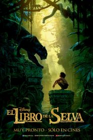 El libro de la selva / The Jungle Book
