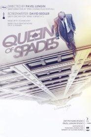 La reina de espadas (Queen of Spades)