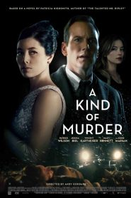 El cuchillo / A Kind of Murder