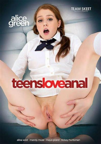 Teens Love Anal 2015