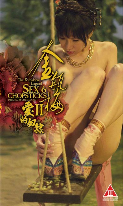 The Forbidden Legend Sex And Chopsticks 2