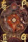 Las mil caras de Dunjia / The Thousand Faces of Dunjia / Qi men dun jia