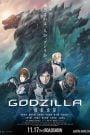 GODZILLA : El planeta de los monstruos