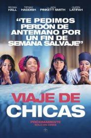Viaje de Chicas / Plan de chicas / Girls Trip