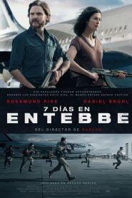Rescate en Entebbe / 7 días en Entebbe