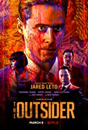 El forastero / The Outsider