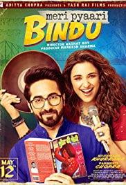 My Lovely Bindu / Meri Pyaari Bindu