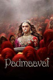 Padmaavat / Padmavathi
