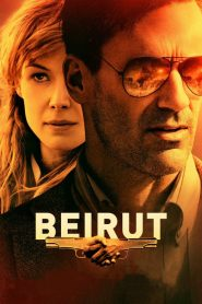 El rehén / Beirut