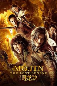 Mojin: The Lost Legend (Mojin – La leyenda perdida)
