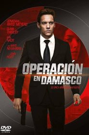 Operación en Damasco / Damascus Cover