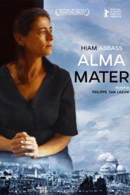 Alma Mater / Ensiriados