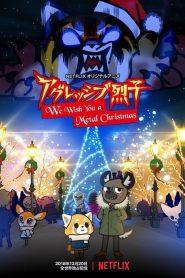 Aggretsuko: Feliz Navidad y próspero heavy metal