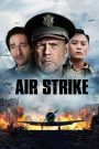 Combate En El Cielo / Air Strike / The Bombing