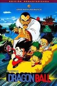 Dragon Ball: Una Aventura Mística