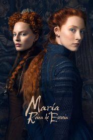 Las dos reinas / María reina de Escocia (Mary Queen of Scots)