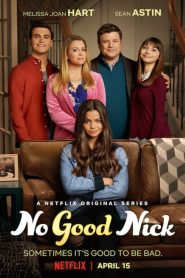 El Secreto de Nick (No Good Nick)