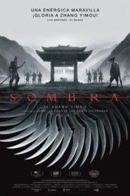 Sombra (Ying)