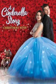 Una Cenicienta moderna: Un deseo de Navidad