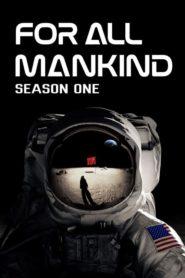 Para toda la humanidad: Temporada 1