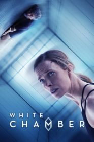 El cuarto blanco (White Chamber)