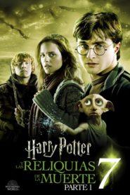 Harry Potter 7 y las reliquias de la muerte – Parte 1