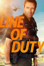 En acto de servicio (Line of Duty)