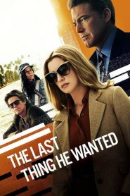 Su Ultimo Deseo (The Last Thing He Wanted)