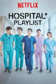 Pasillos de hospital (Hospital Playlist)