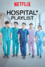 Pasillos de hospital (Hospital Playlist)