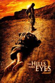 El despertar del diablo 2 / Las colinas tienen ojos 2 – El retorno de los malditos / The Hills Have Eyes 2