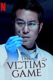 El juego de las víctimas: Temporada 1