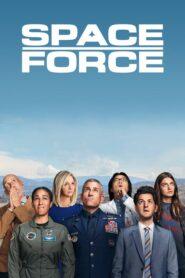 Fuerza Espacial (Space Force)