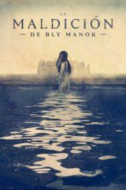La maldición de Bly Manor: Temporada 1