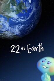 22 contra la Tierra (22 vs. Earth)
