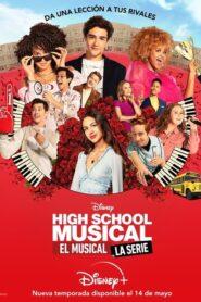 High School Musical: El Musical: La Serie: Temporada 2