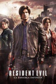 Resident Evil: La tiniebla infinita / Resident Evil: Oscuridad infinita