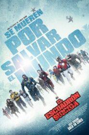 El Escuadrón Suicida 2 (The Suicide Squad 2)